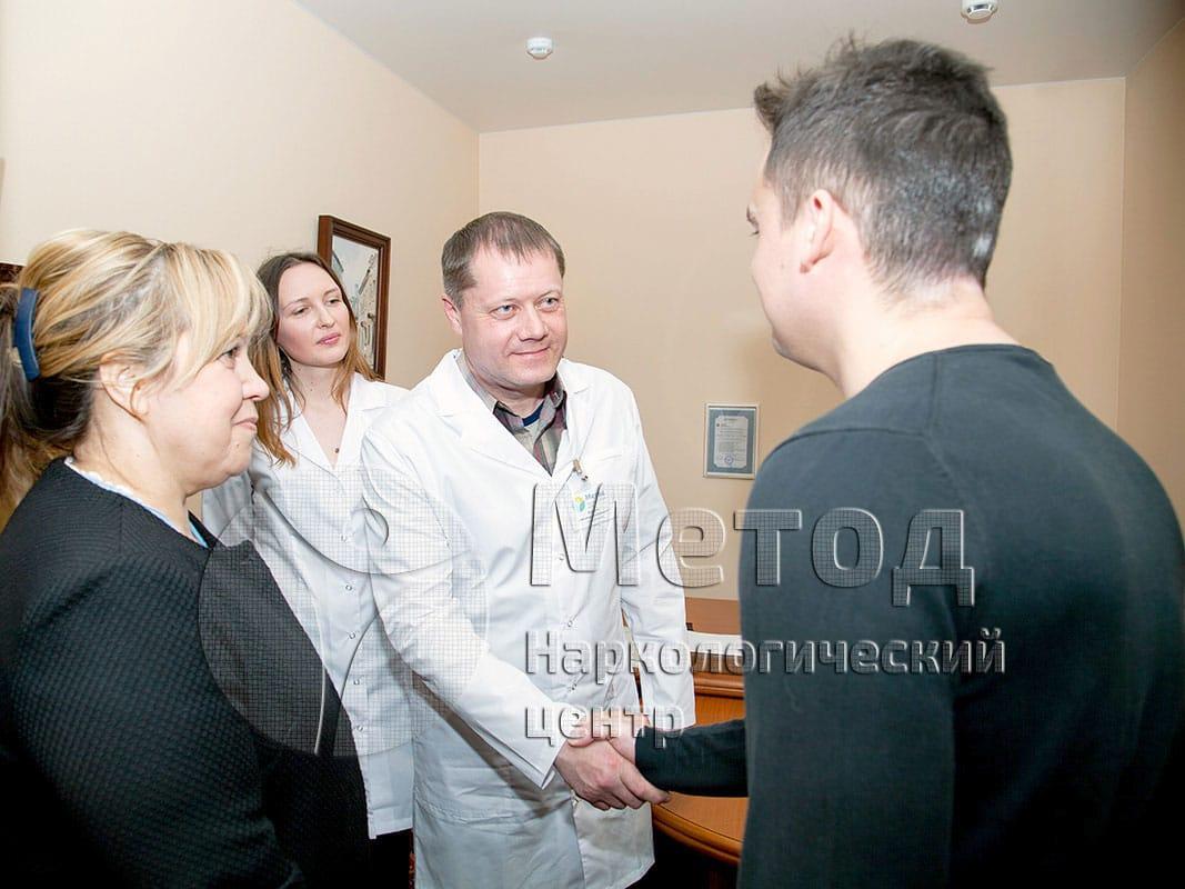 Выдача сертификата в Барнауле на лечение алкоголизма